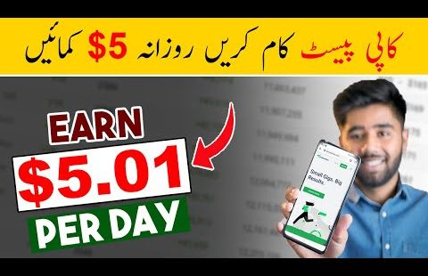 How to Earn Money From Mobile in Pakistan   Making Money from Home   Online Earning  by Mobile