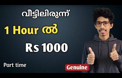 1 Hour=RS 1000|Online money making malayalam 2021|Best online jobs at home|Make money online