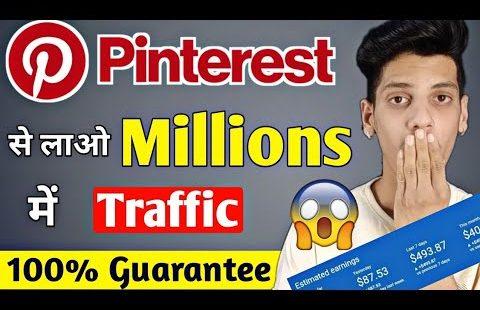 Pinterest Traffic To Blog Website 2020 | Blog Traffic | How To Increase Blog/Website Traffic