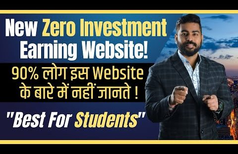 Lockdown Ki Zero Investment Earning Website 2021 | Best For Students | Earn Money Online 2021