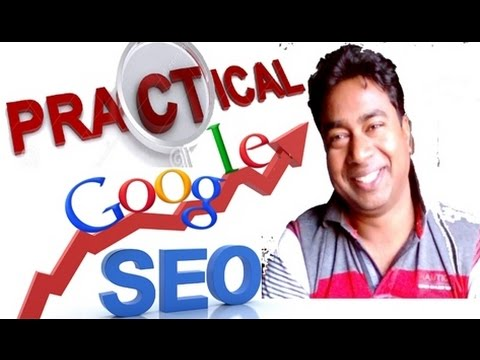 ON Page SEO – Search Engine Optimization  !! Practical Tutorial – 1